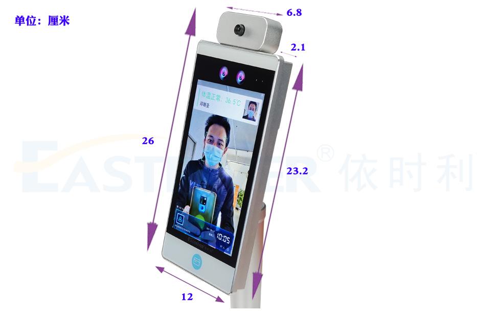 5-AI红外测温人脸识别一体机M系列●产品尺寸.jpg
