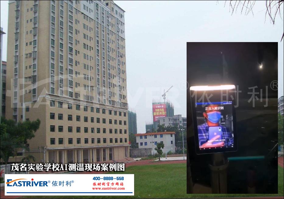 12-AI红外测温人脸识别一体机M系列●客户案例1.jpg