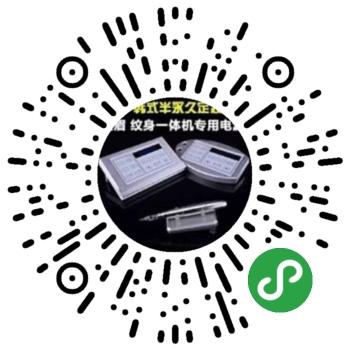 jm600d-k1.jpg
