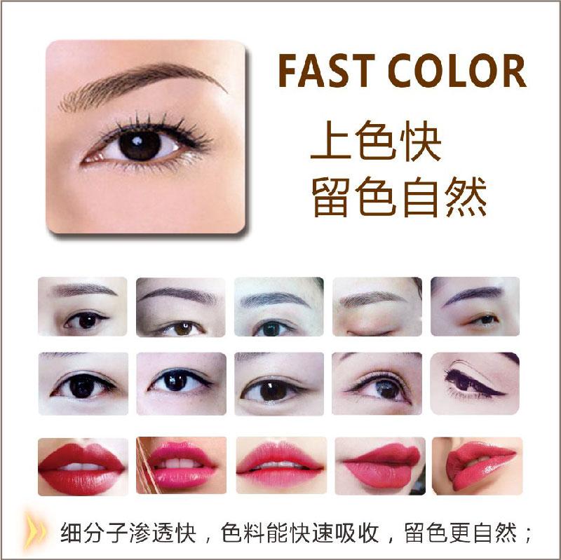 HWSX2 好纹绣半永久纹眉半膏体色料