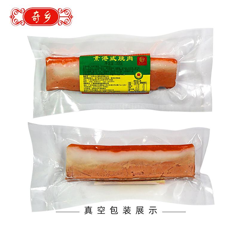 素港式燒肉200g