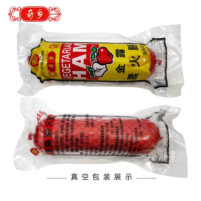 奇鄉-金露火腿-450g