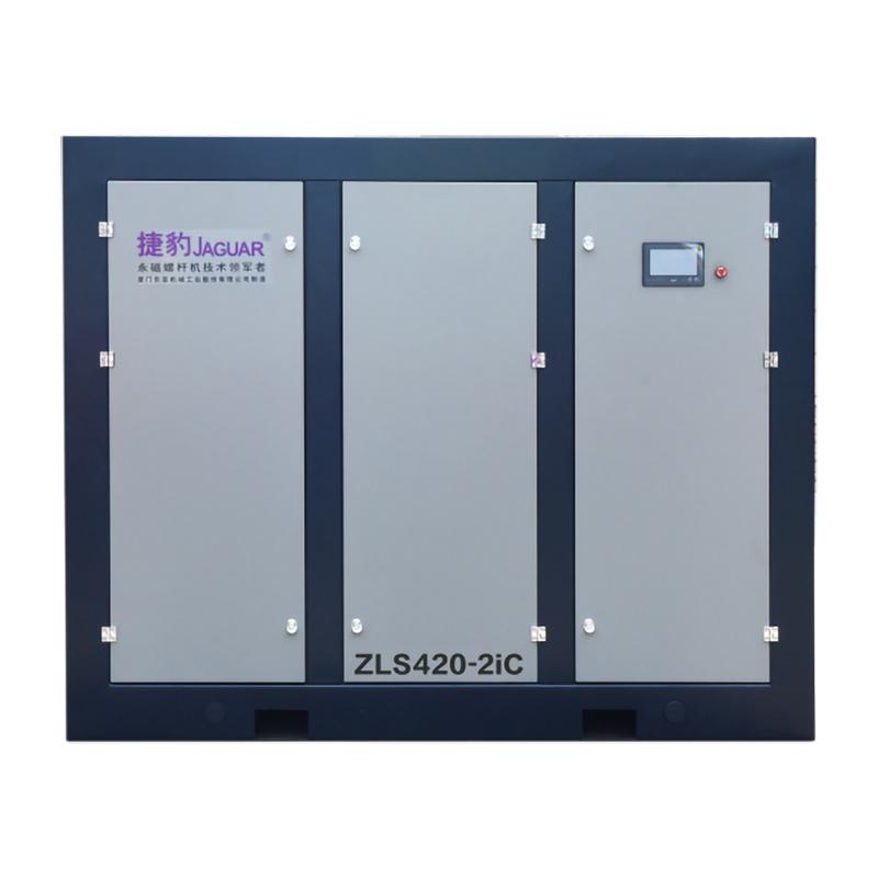 ZLS-2iC永磁變頻第四代二級壓縮空壓機