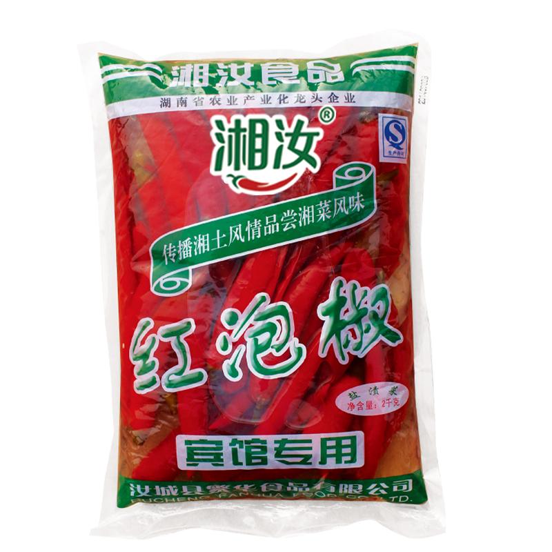 小紅辣 2kg