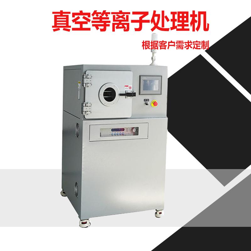 等离子体清洗机使用不同的反应性气体工艺介绍