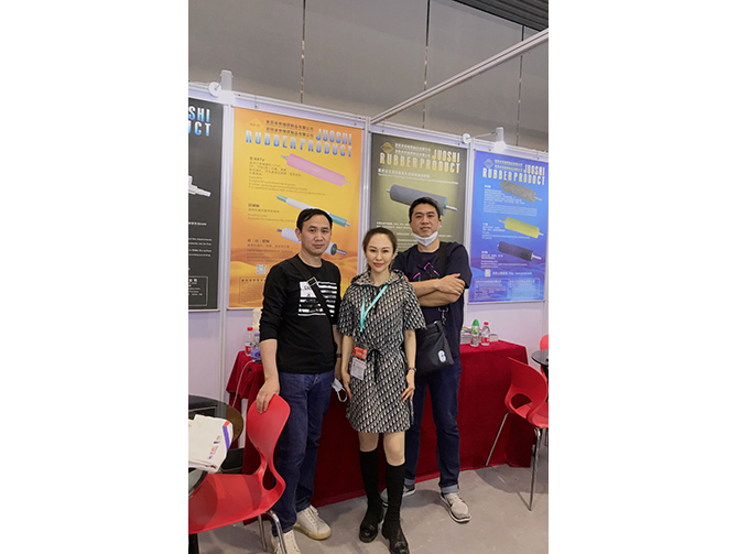 2021年中国国际橡塑会展·深圳会展中心