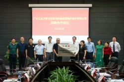 广东工业大学与东莞市彩丽建筑维护技术有限公司校企合作签约