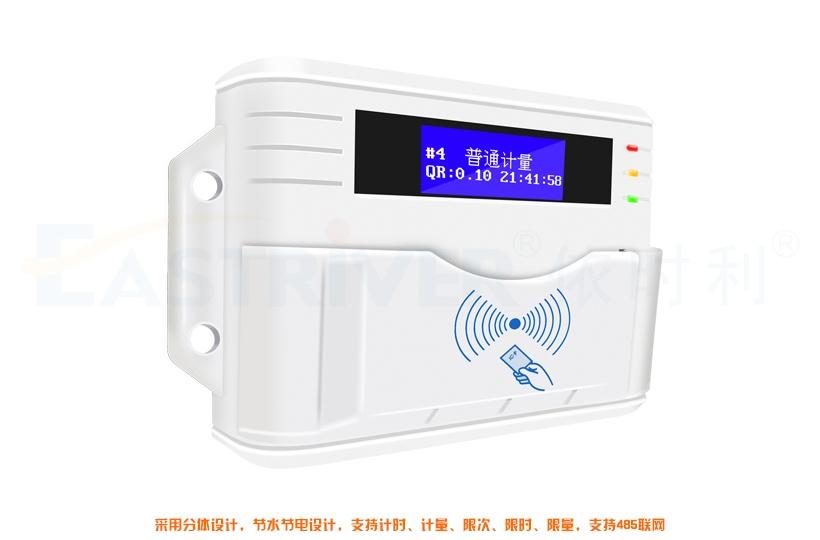 联网分体水控机S3系列
