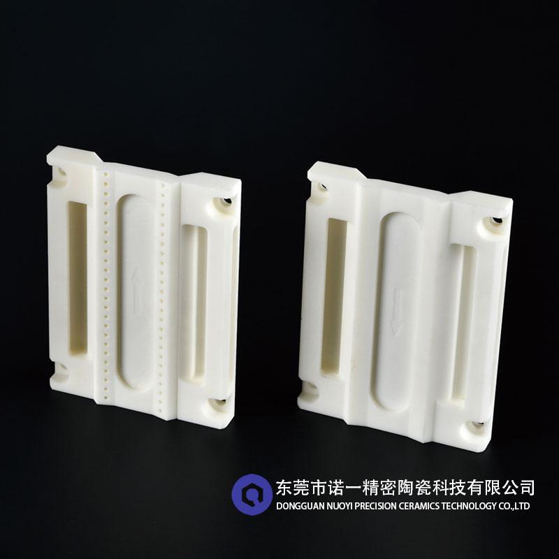 氧化铝陶瓷精密零件(机械装备)